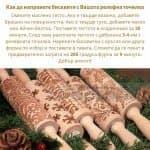 Дървена релефна точилка с различни мотиви 35 см.