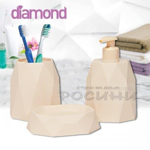 Комплект за баня 3 части Diamond