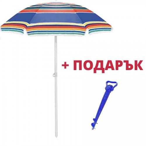 """Плажен чадър в чанта + ПОДАРЪК  """"Свредло"""" за чадър"""