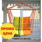 Стол-люлка Бразилски хамак Зелено-оранжево райе