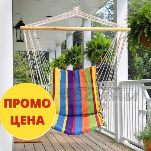 Стол-люлка Бразилски хамак Многоцветно райе