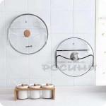 Универсална стойка за стена за кухненски капаци, прибори, дъски 25 см.