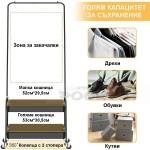 Универсален метален щендер за дрехи и обувки на колелца 150х52см