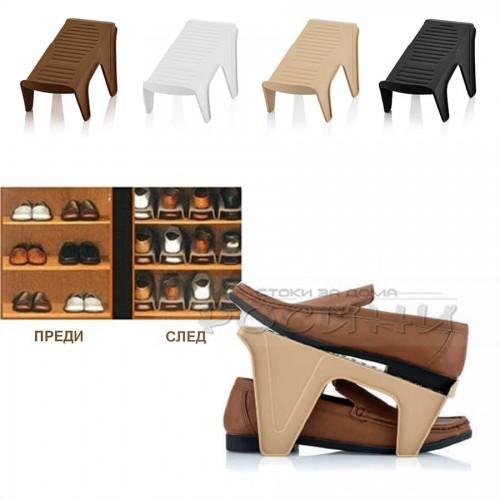 Органайзер-поставка за един чифт обувки