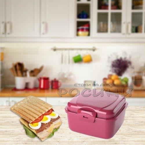 """Кутия за храна с клипс капак """"Smart"""""""