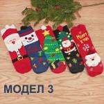5 чифта Коледни чорапи с различни мотиви/комплект коледни чорапи