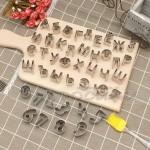 Метални форми за сладки Букви Кирилица + Цифри 0-9/Резци за сладки, фондан 43 части