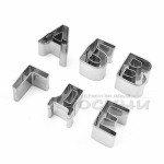 Метални форми за сладки букви Кирилица/резци за сладки, фондан