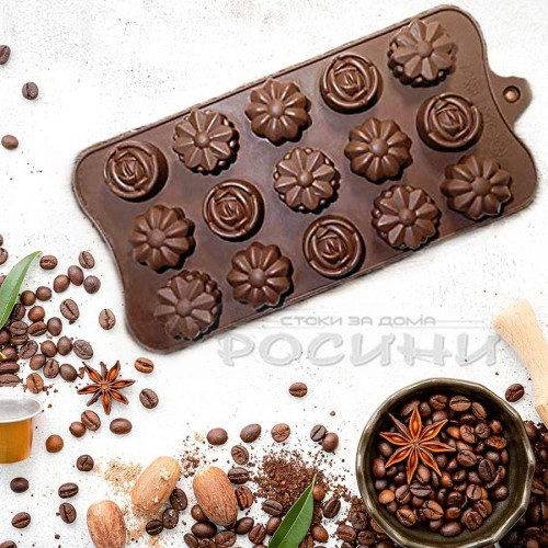 Силиконова форма за шоколадови бонбони Цветя 15 гнезда