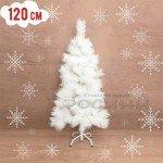 Коледна,бяла елха/елхи за Коледа 120см.