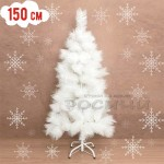 Коледна,бяла елха/елхи за Коледа 150см.