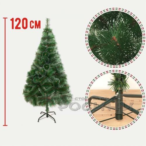 Коледна зелена елха с бели връхчета 120 см.