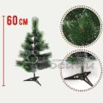 Изкуствена елха зелено-бяла 60см./елхи за Коледа