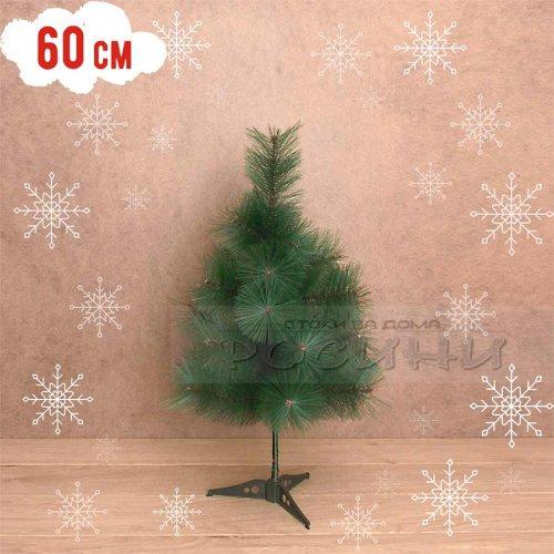 Коледна зелена декоративна елха 60 см.