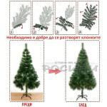 Коледна зелена декоративна елха 150 см.