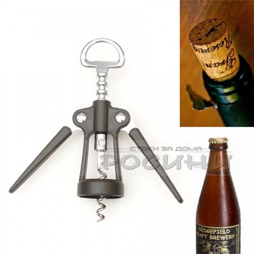 Отварачка/тирбушон за вино и бира