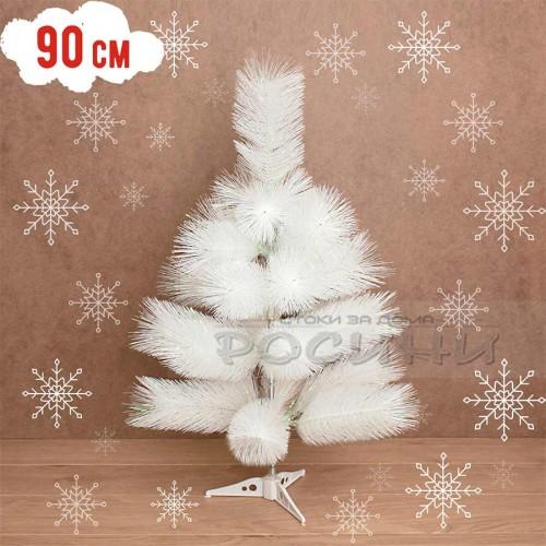 Коледна бяла елха 90 см./декоративни елхи