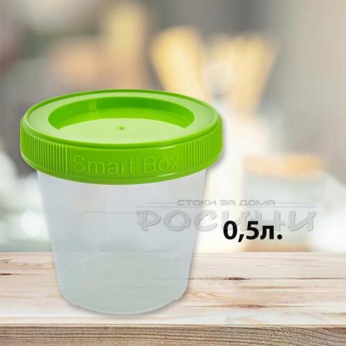 Кутия за храна Smart Box 500 мл. кръгла с винтов цветен капак Зелен