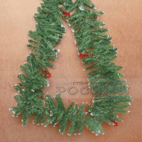 Коледен клон с грозд и бял връх 250см.
