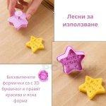 Комплект 4 бр. форми резци за сладки и фондан с бутало с Послание