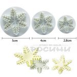 Комплект 3 бр. Коледни форми резци с бутало и печат Снежинки
