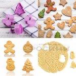 Комплект 4 броя Коледни форми резци за сладки с бутало
