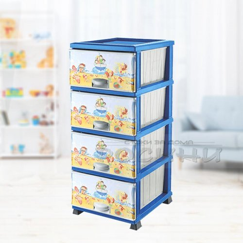 Детски пластмасов шкаф с четири чекмеджета Корабче